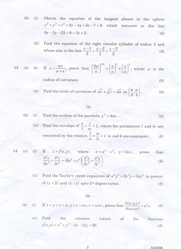 ma2111-engineering mathematics question bank
